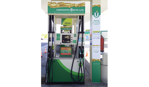 BP, Unicos, Nuevis carburantes BP, carburantes Unicos BP