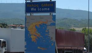 CIERRE-FORNTERA-BULGARIA-GRECIA