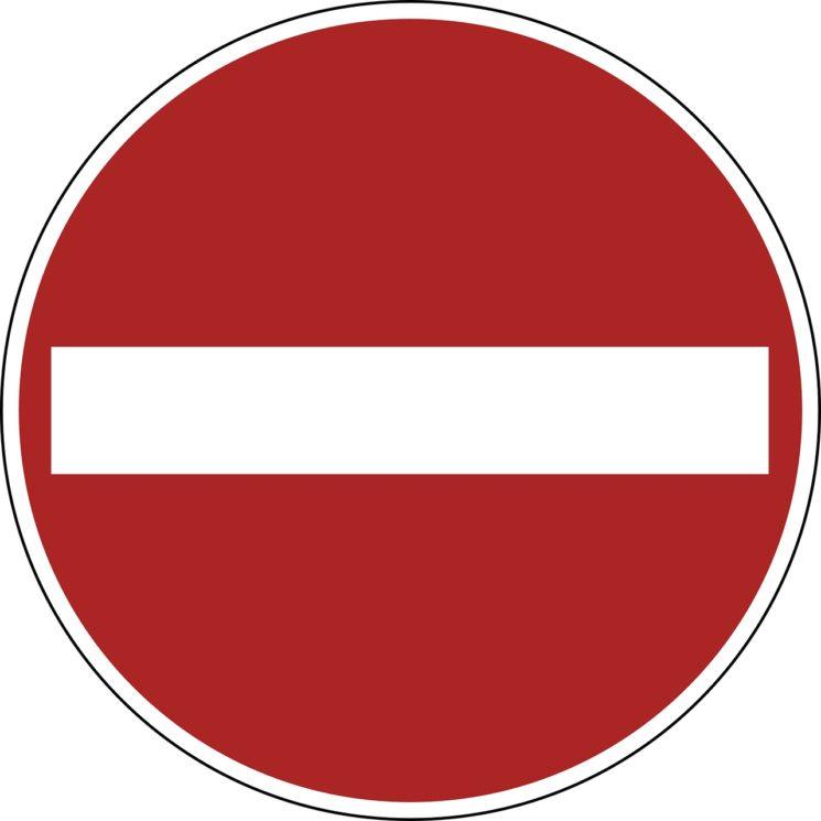Navarra estudia prohibir la circulación de los más de 2500 camiones que circulan a diario por la N121 y obligarles a desviarse a la autopista de peaje Ap15.