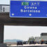 FENADISMER denuncia una vez más la situación en la que se encuentran los camiones en la saturada AP7